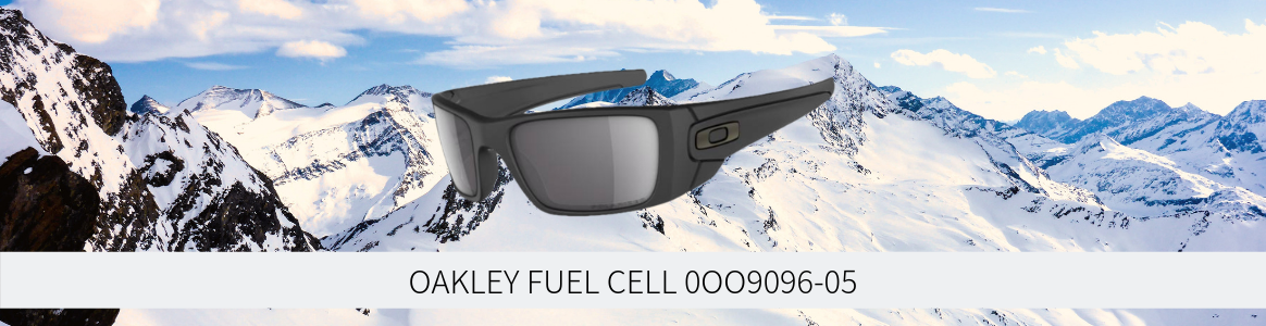 Oakley Fuel Cell 0OO9096-05